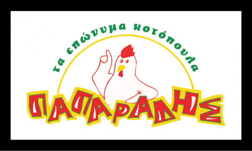 Paparadis Chickens Vector Logo Design